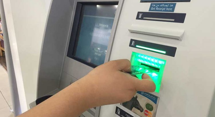 Rise in number of ATMs in UAE noted: Central Bank