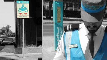 New parking fines in Abu Dhabi rolled out