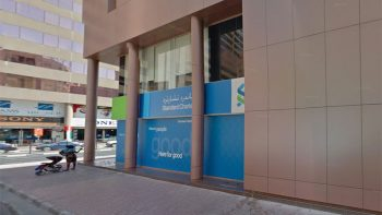 Standard Chartered UAE to launch video banking service