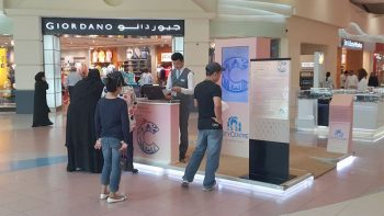 City Centre Sharjah gives away airline tickets